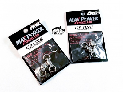 CB ONE Max Power Swivel EXH #5 276lbs