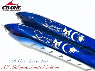 CB One Zorro 240 AG Malaysia Limited Edition