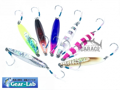 Gear-Lab Lead Fast Flip 180g