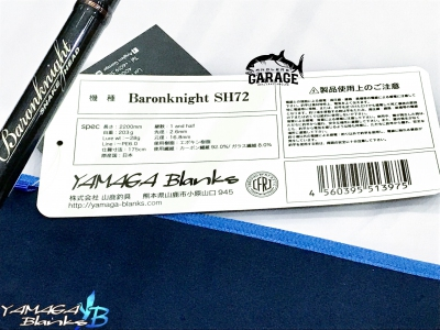 Yamaga Blanks Baronknight SH72