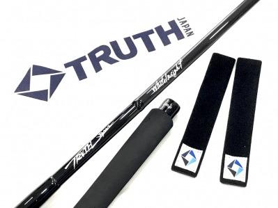 TRUTH Japan, WhiteInsight 8010